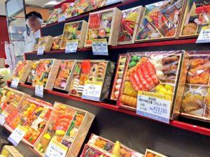 おせち料理はどこで買う?市販おせちの特徴と選び方を解説!