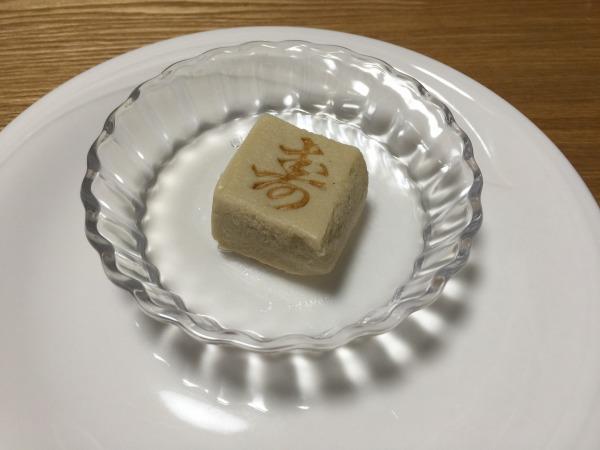 寿高野豆腐含め煮