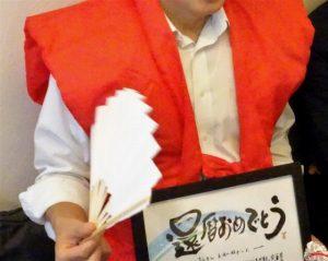 還暦祝いはいつ?赤いちゃんちゃんこを贈る意味・由来を解説!