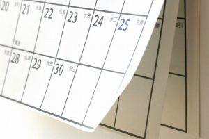 お日柄のいい日はどう選ぶ?六曜だけじゃない「吉」の日とは