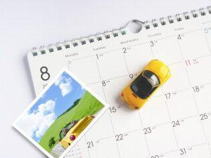 「山の日」はなぜ8月11日なの?由来からイベントまでご紹介
