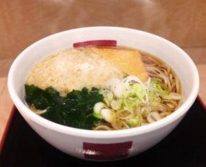 味付けだけじゃなかった!関東と関西で食べ物の呼び方はこんなに違う!