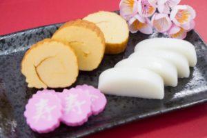 おせち料理の「口取り」とは?北海道ではお菓子を食べるってホント?
