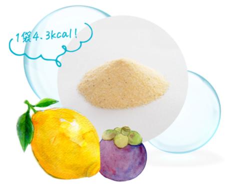 アルフェグレイス モイスターナルは1袋4.3kcal。飲み方のアレンジも可能