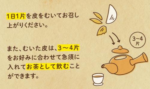 百才の黒にんにくはアレンジ自在。食べた後の皮は煮出してお茶にすることもできる